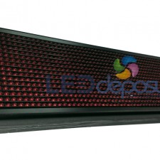 P6 Led Panel Ayarları (BX led kontrol kartları için)